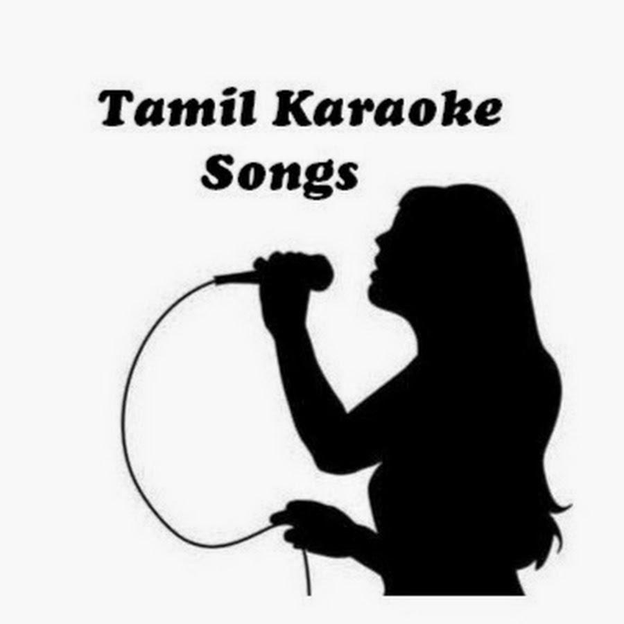 Yedho ondru song lyrics