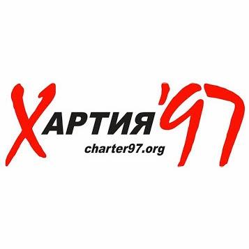 Charter97video