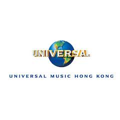 Universal music hong kong