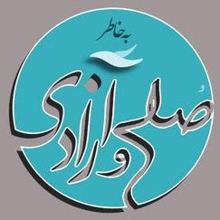 shahram tehrani
