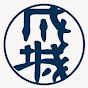成城学園SEIJO GAKUEN の動画、YouTube動画。