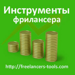 Ищу качественные прокси для накрутки кликов