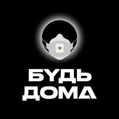 Рейтинг youtube(ютюб) канала BlackStarTV