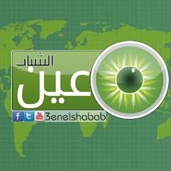 3enElshabab