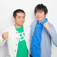 博多華丸・大吉の「YouTuberになりたい!」