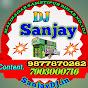 Dj Sanjay Saund