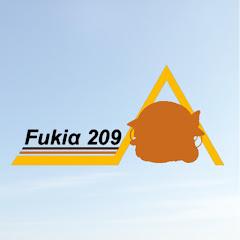 要石〔Fukiα 209〕