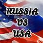 Противостояние!!! russia vs usa! v 2 0