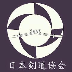 日本剣道協会
