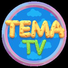 Рейтинг youtube(ютюб) канала Tema TV