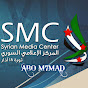 حمص المركز الإعلامي السوري