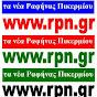 rpn.gr