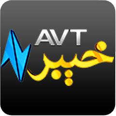 AVT Khyber Official