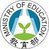 教育部國民及學前教育署