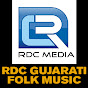 live concert   gujarati lok dayro