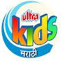 Kids Marathi