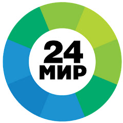 Рейтинг youtube(ютюб) канала Мир 24
