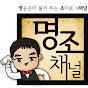 20161114 10화 영상편지  인크