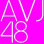 AVJ48 の動画、YouTube動画。