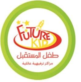 Future Kid Kuwait