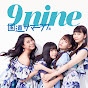 9nine official - GO!GO! 9 channel | 9(キュウ)チャンネル の動画、YouTube動画。