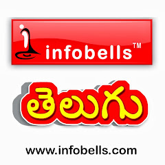 infobells - Telugu's channel picture