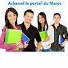 Achamel.net سبيلك للتفوق