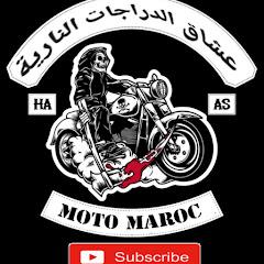 maroc top video 2017