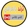 ALI MOHANAD