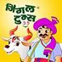 Jingletoons Marathi video