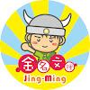 Ming Jing