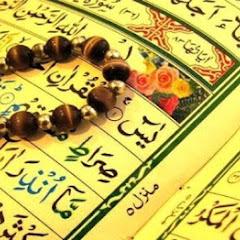 Ummat Akhir Jaman
