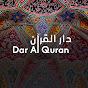 Dar Al Quran