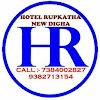 Hotel Rupkatha Digha