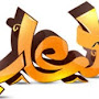 قناة عالم الالعاب