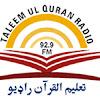 Taleemul Quran Radio تعلیم القران راډیو