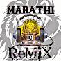 Marathi Dj Remix video