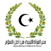 Libyan Women's Platform for Peace
