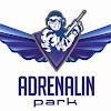 Adrenalin Park, Egypt