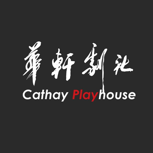 cathayplayhouse