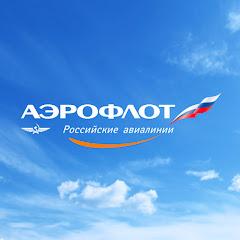 Рейтинг youtube(ютюб) канала Аэрофлот - российские авиалинии