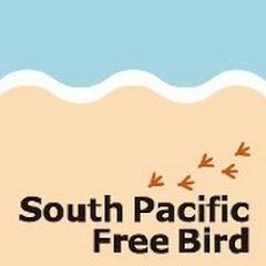 【South Pacific Free Bird】格安留学の