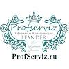 Profserviz.ru - Интернет-магазин Чешской посуды Leander и Богемия из фарфора в Москве.