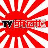 TV Banzai