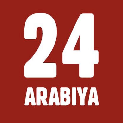 صحيفة وقناة الحصيلة الإلكترونية