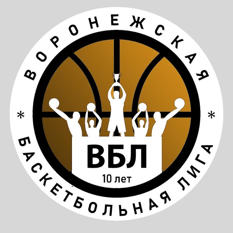Воронежская Баскетбольная Лига