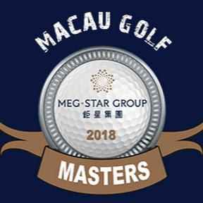 TCG Special Olympics Golf Masters 2017 - YouTube