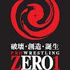 プロレスリング ゼロワン:PROWRESTLING ZERO1