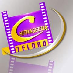 Chitraseema Telugu