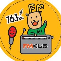 fmKushiro